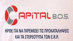 capital bos -1
